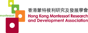 Hong Kong Montessori Research and Development Association